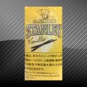 スタンレー バニラ STANLEY Vanilla