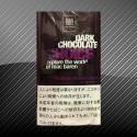 チョイス ダークチョコレート CHOICE DARK CHOCOLATE