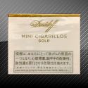 ダビドフ ミニシガリロ ゴールド Davidof Mini Cigarillos GOLD