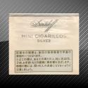 ダビドフ ミニシガリロ シルバー Davidof Mini Cigarillos SILVER
