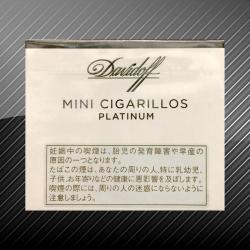 ダビドフ ミニシガリロ シルバー Davidof Mini Cigarilos SILVER