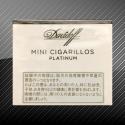 ダビドフ ミニシガリロ プラチナ Davidof Mini Cigarillos PLATINUM