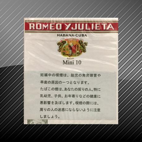 ロメオ・イ・フリエタ ミニ10 ROMEO Y JULIETA Mini 10