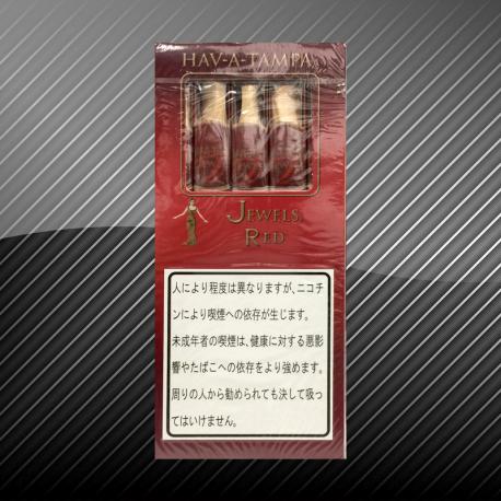 ハバタンパ ジュエルスイート HAV-A-TAMPA JEWELS RED