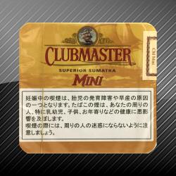 クラブマスター ミニ  スマトラ CLUBMASTER SUPERIOR SUMATRA