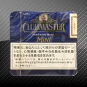 クラブマスター ミニ  ブルー CLUBMASTER MINI SUPERIOR BLUE