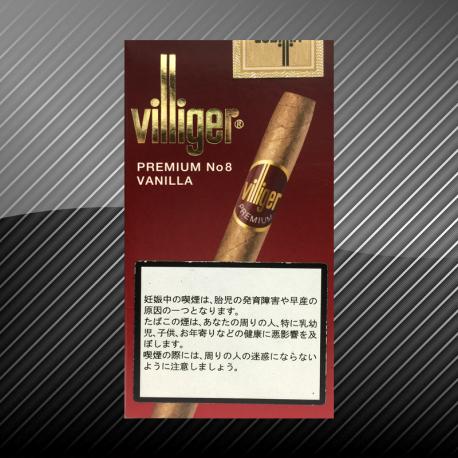 ビリガー プレミアム No.8 バニラ Villiger PREMIUM No.8 VANILLA