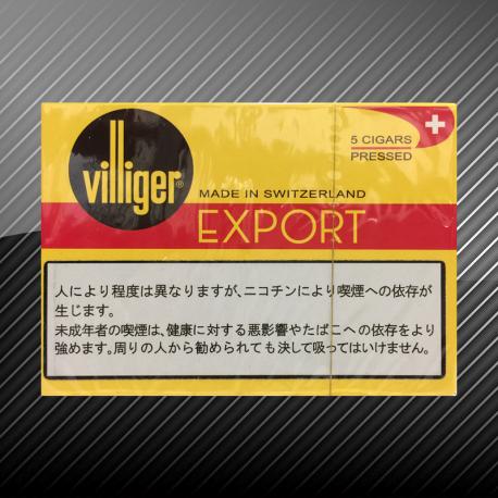 ビリガー エクスポート Villiger EXPORT