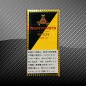 モンテクリスト オープン ミニシガリロ10's MONTECRISTO OPEN Mini 10