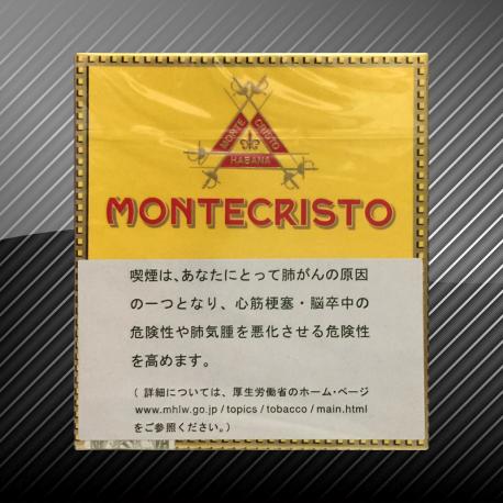 モンテクリスト ミニシガリロ MONTECRISTO MINI CIGARILLOS