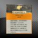 コイーバ ミニシガリロ20's COHIBA MINI 20's