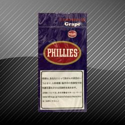 フィリーズ シガリロ グレープ PHILLIES CIGARILLOS GRAPE
