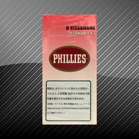 フィリーズ シガリロ ストロベリー PHILLIES CIGARILLOS Strawberry