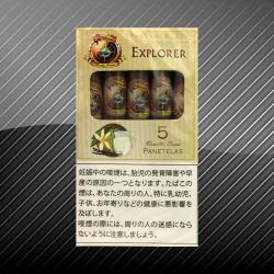 エクスプローラー バニラクリーム EXPLORER Vanilla Creme