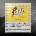 ノーベルプティ ドミニカン E・NOBEL Petit DOMINICAN