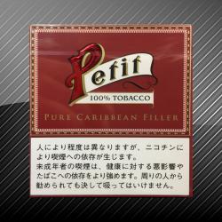ノーベルプティ ハバナフィラー E・NOBEL Petit PURE CARIBBEAN FILLER