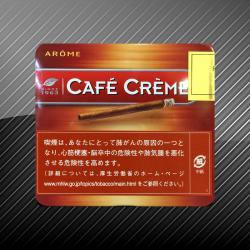 カフェクレーム アロマ CAFE CREME AROME