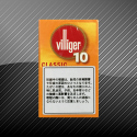 ビリガー10 クラシック Villiger 10 CLASSIC