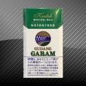 【クレテックタバコ】ガラム ヌサンタラメンソール GUDANG GARAM NUSANTARA MENTHOL MILD