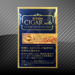 ボヘームシガー No.6 BOHEM CIGAR No.6