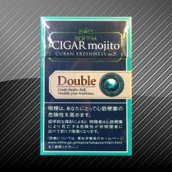 ボヘームシガー モヒートダブル 5mg BOHEM mojito Double 5mg
