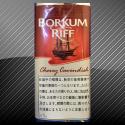ボルクムリーフ チェリー BORKUM RIFF Cherry Canvendish