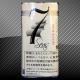 マックバレン セブンシーズ レギュラー MAC BAREN 7 Seas REGULAR