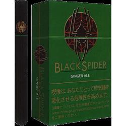 【新製品】ブラックスパイダー BLACK SPIDER ジンジャエール