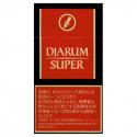 【クレテックタバコ】ジャルム スーパー DIARUM SUPER