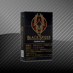 【新製品】ブラックスパイダー BLACK SPIDER ココナッツミルク