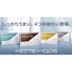 HEETS for iQOS クリアシルバー