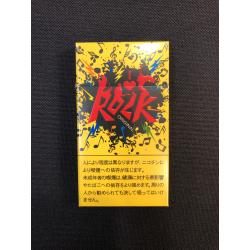 【格安タバコ】【新製品】【超おすすめ】ロック スーパースリム オリジナル