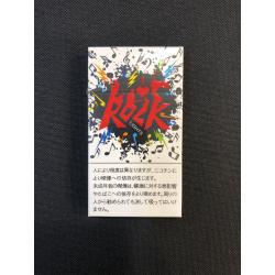【格安タバコ】【新製品】【超おすすめ】ロック スーパースリム ライト