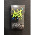【格安タバコ】ロック スーパースリム メンソール