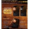 【格安タバコ】【新製品】【人気爆発中!】ラッキーストライク フィルターシガリロ 10 by Lucky Strike Filter