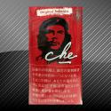 チェ レッド Che Red