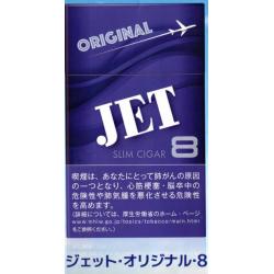 【格安タバコ】ジェット8オリジナル
