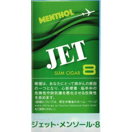 【格安タバコ】ジェット 8メンソール