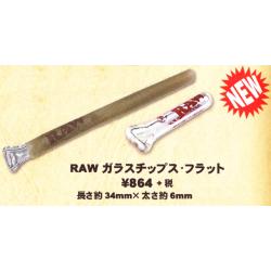 RAW ガラスチップ(フラット)RAW GLASS TIP FLAT