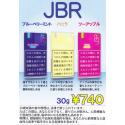 JBR ツーアップル J.BRUMFIT & RADFORD TWO APPELE