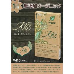 KISS オーガニック 1