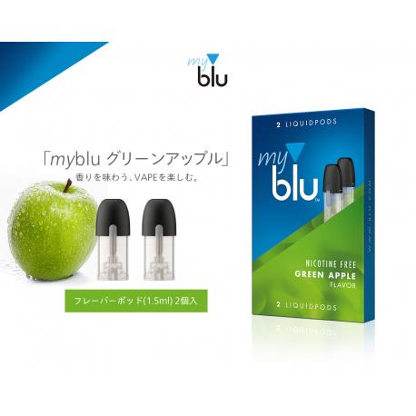 myblu 「グリーンアップル」
