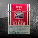 【クレテックタバコ】ガラム スーリアマイルド GUDANG GARAM Surya MILD