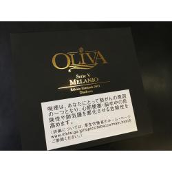 オリバ セリー Vメラニオ ディアデマ LTD 2019