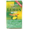 【新パッケージ】エクセレント レモンミント EXCELLENT LemonMint