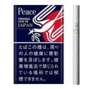 【数量限定品】Peace ピース・バージニアリーフ・オブ「ジャパン」