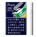 【数量限定品】Peace ピース・バージニアリーフ・オブ「ブラジル」