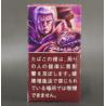 【レア】【新製品】キャラタバ 北斗の拳・ラオウ