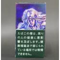 【レア】【新製品】キャラタバ 北斗の拳・トキ