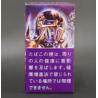 【レア】【新製品】キャラタバ 北斗の拳・ジャギ